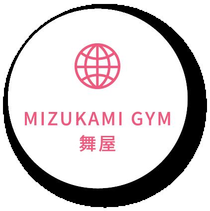 MIZUKAMIジム 舞屋