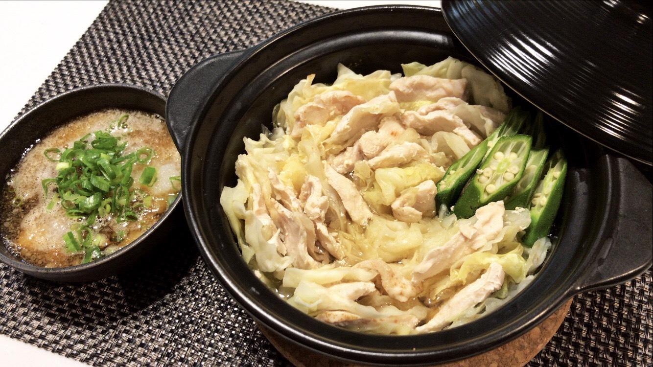 キャベツと鶏ムネ肉のミルフィーユ鍋