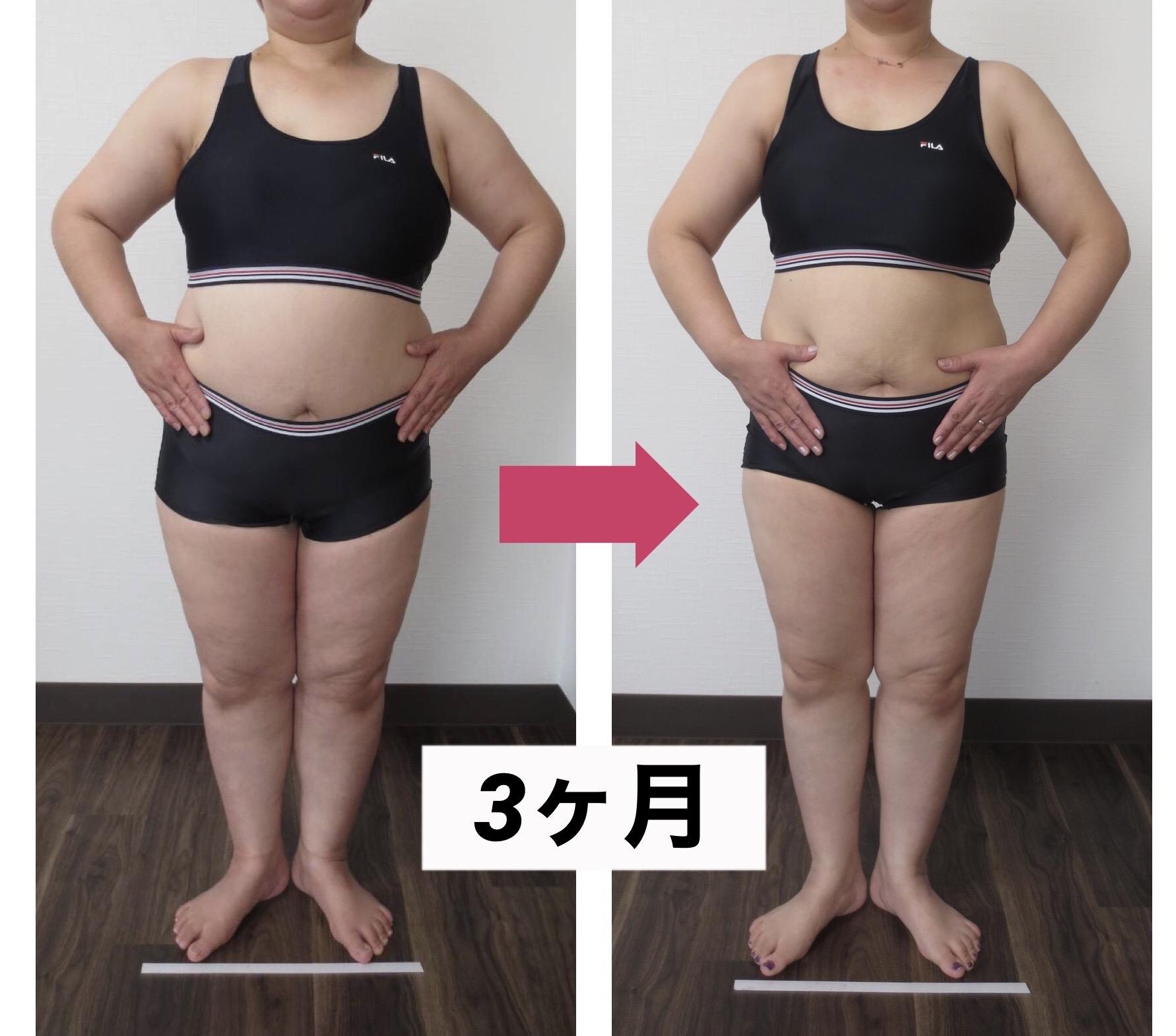 お客様のビフォーアフター【3ヶ月コース】