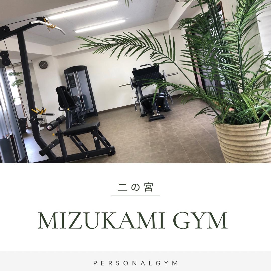 MIZUKAMIGYM二の宮店のご紹介!