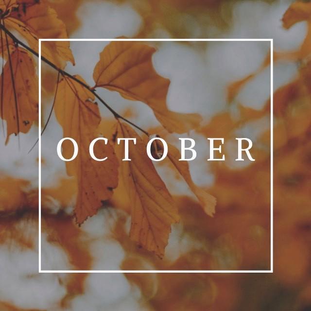 10月のアドバイス